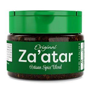 USimplySeason Za'atar Spice Seasoning